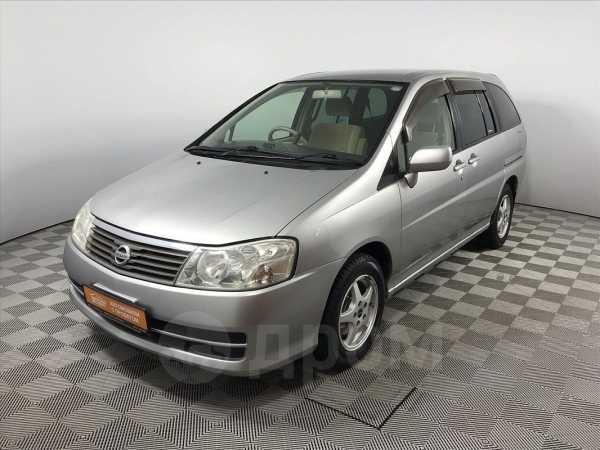 Nissan Liberty, 2001 год, 298 000 руб.