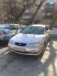 Honda Saber, 1999 год, 220 000 руб.