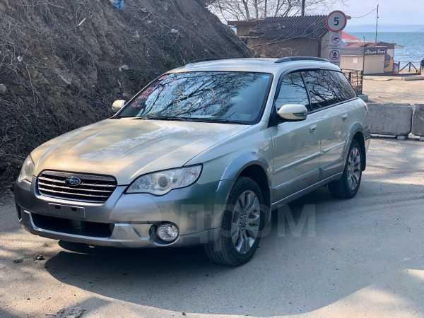 Subaru Outback, 2007 год, 269 000 руб.