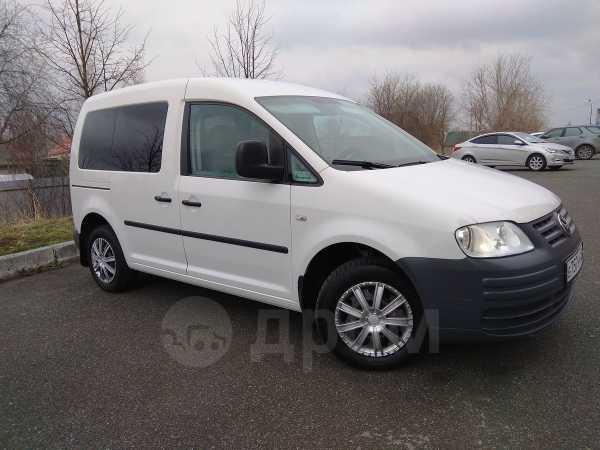 Volkswagen Caddy, 2009 год, 425 000 руб.