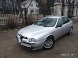 Красногорск 156 2000