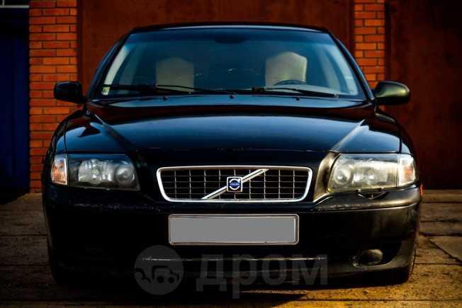 Volvo S80, 2004 год, 230 000 руб.