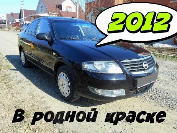 Nissan Almera Classic, 2012 год, 395 000 руб.