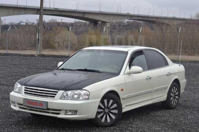 Kia Magentis, 2003 год, 199 999 руб.