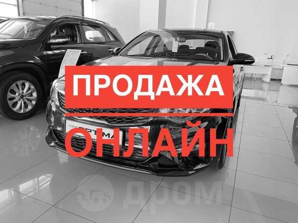 Kia Optima, 2019 год, 1 699 900 руб.