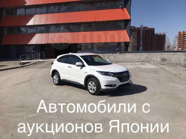 Honda Vezel, 2015 год, 1 300 000 руб.