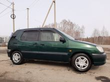 Введенское Raum 2000