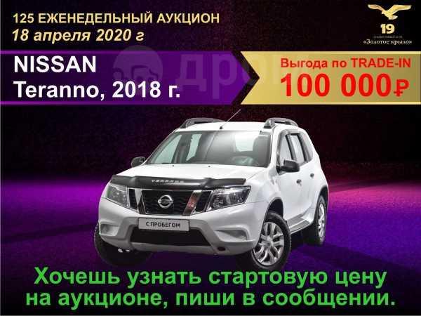 Nissan Terrano, 2018 год, 704 000 руб.