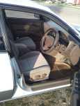 Toyota Vista, 1995 год, 205 000 руб.