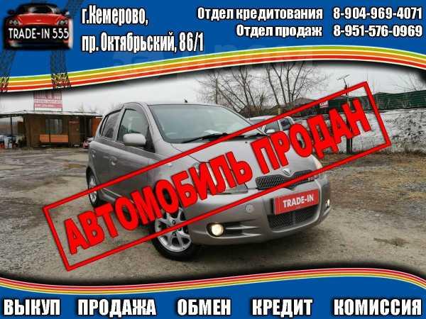 Toyota Vitz, 2001 год, 229 000 руб.