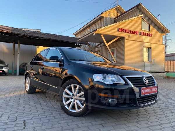 Volkswagen Passat, 2006 год, 310 000 руб.