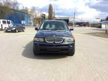 Брянск BMW X5 2004