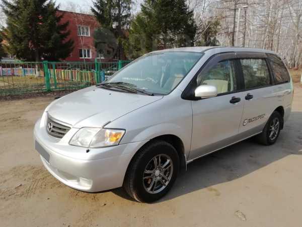Mazda MPV, 1999 год, 277 000 руб.