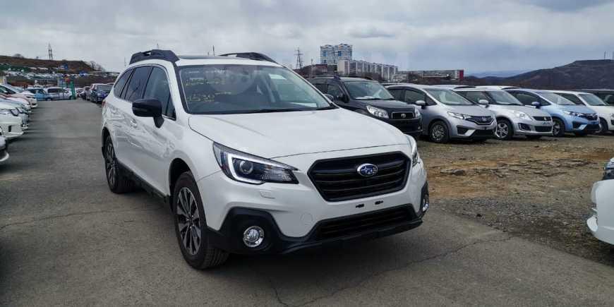 Subaru Outback, 2016 год, 1 399 000 руб.