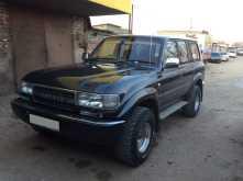 Темрюк Land Cruiser 1992