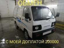 Томск Damas 1996