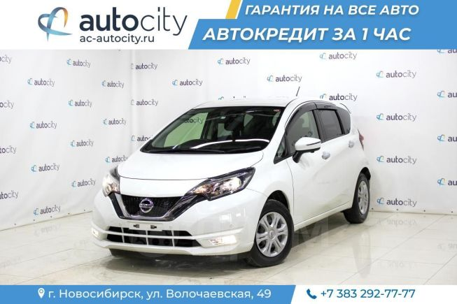 Nissan Note, 2017 год, 709 000 руб.