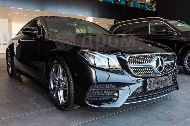 Mercedes-Benz E-Class, 2020 год, 4 380 000 руб.