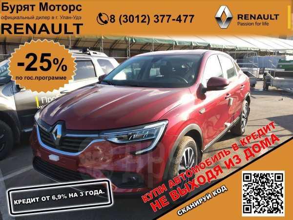 Renault Arkana, 2020 год, 1 433 000 руб.