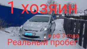 Комсомольск-на-Амуре Toyota Prius 2011
