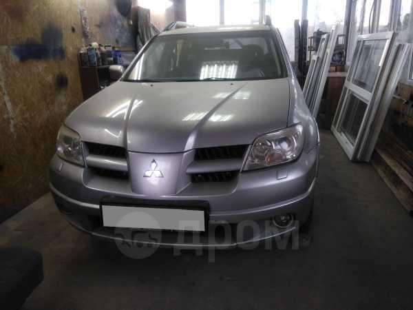 Mitsubishi Outlander, 2006 год, 550 000 руб.