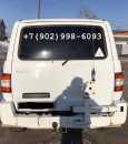 УАЗ Патриот, 2012 год, 855 000 руб.