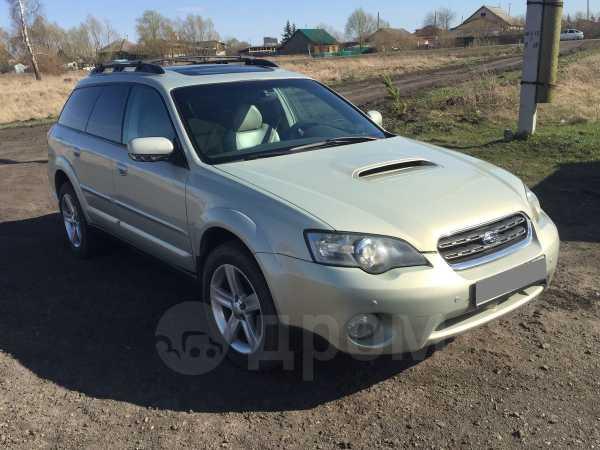 Subaru Outback, 2004 год, 469 000 руб.