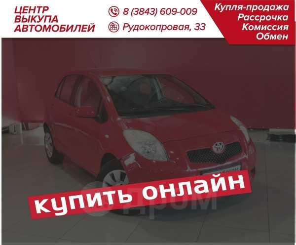 Toyota Yaris, 2007 год, 379 900 руб.