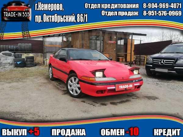 Mitsubishi Eclipse, 1992 год, 199 000 руб.