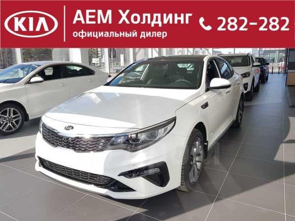 Kia Optima, 2020 год, 1 959 900 руб.