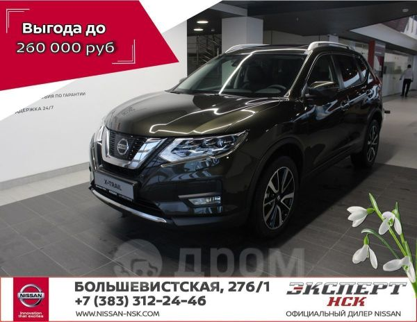 Nissan X-Trail, 2020 год, 1 999 000 руб.