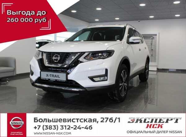 Nissan X-Trail, 2020 год, 1 966 000 руб.
