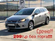 Иркутск Focus 2012