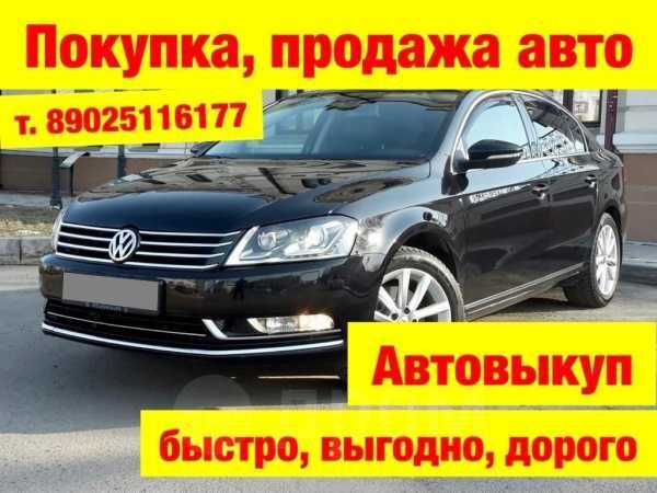 Volkswagen Passat, 2012 год, 668 000 руб.