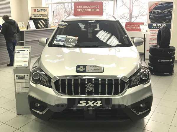 Suzuki SX4, 2020 год, 1 515 990 руб.