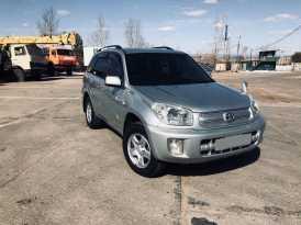 Чита Toyota RAV4 2004