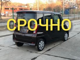 Владивосток eK Space 2015