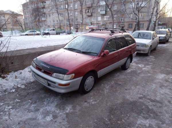 Toyota Corolla, 1995 год, 148 000 руб.