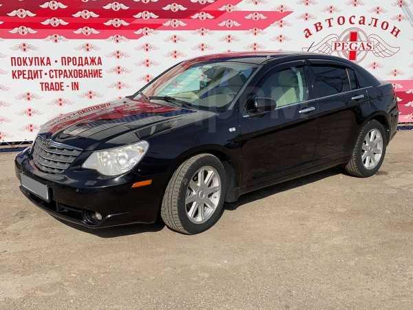 Chrysler Sebring, 2007 год, 298 000 руб.