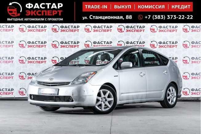 Toyota Prius, 2007 год, 489 000 руб.