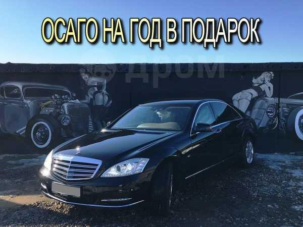 Mercedes-Benz S-Class, 2013 год, 5 555 555 руб.