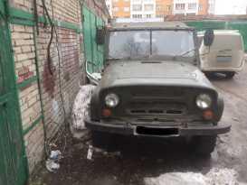 Томск 3151 1992