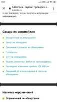 Kia ProCeed, 2010 год, 440 000 руб.