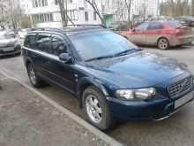Москва V70 2001