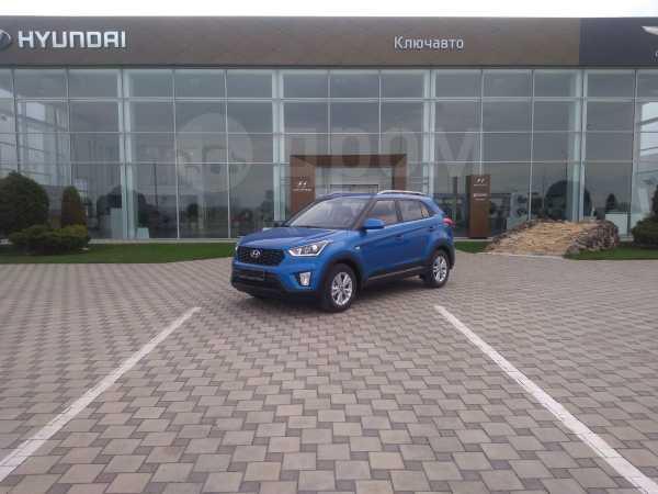 Hyundai Creta, 2020 год, 1 175 000 руб.