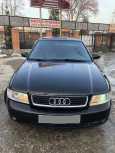 Audi A4, 1999 год, 280 000 руб.