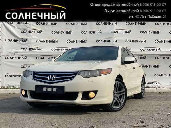 Honda Accord, 2010 год, 688 000 руб.