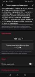 Лада Гранта, 2012 год, 180 000 руб.