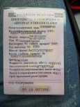 Kia Ceed, 2008 год, 310 000 руб.