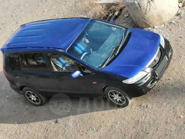 Mazda Premacy, 2001 год, 259 000 руб.